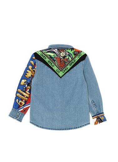 Çocuk Giyim Online Satış